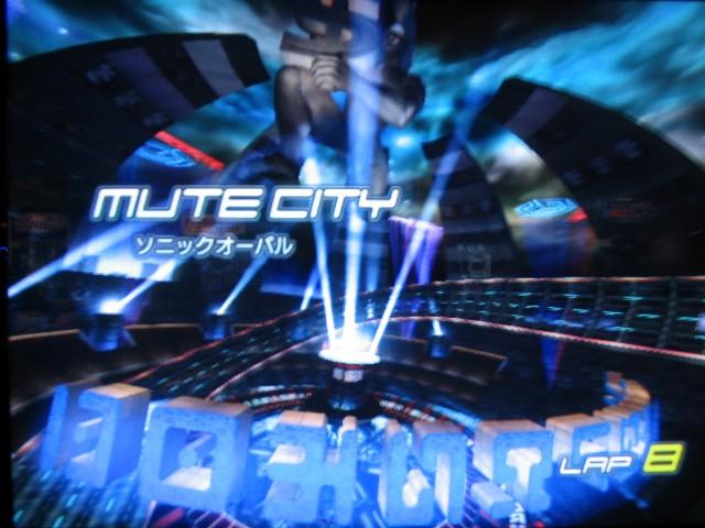 mute city replica