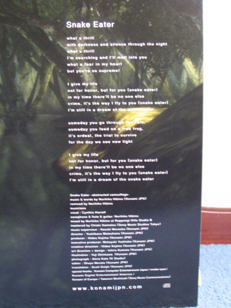 The supreme lyrics