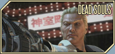 Yakuza: Dead Souls Preview