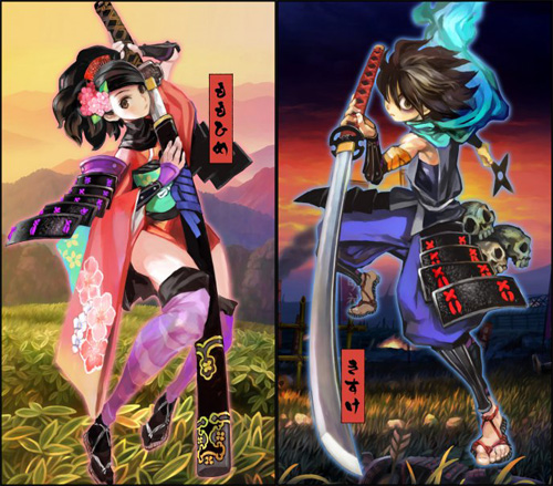 Muramasa: The Demon Blade artwork