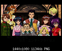 Click image for larger version.  Name:Sakura Wars-200510-000119.png Views:11 Size:1.11 MB ID:81756