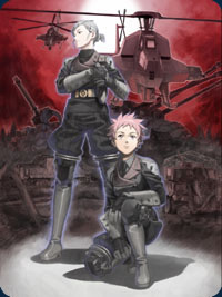 Artwork for Under Defeat for the Dreamcast